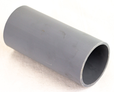 Image of PVC Couplings
